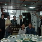 Lingnan Penjing Club Activity